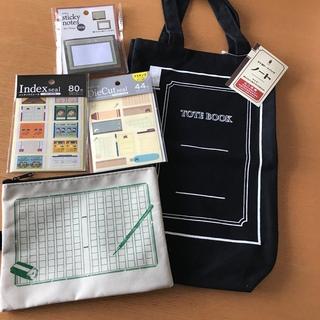 セリア レトロ 学校シリーズ 5点セット(カード/レター/ラッピング)