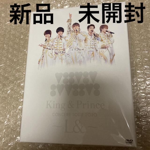 Johnny's(ジャニーズ)の新品 King & Prince/CONCERT TOUR 2020~L&~ エンタメ/ホビーのDVD/ブルーレイ(ミュージック)の商品写真