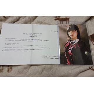 元 欅坂46 平手友梨奈 直筆サイン 写真