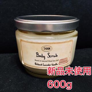 SABON - 新品★SABON ボディスクラブ パチュリ・ラベンダー・バニラ 600g