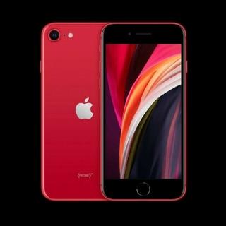 iPhone - 美品 iPhone SE2  64GB アイフォン 本体 第2世代 SIMフリー
