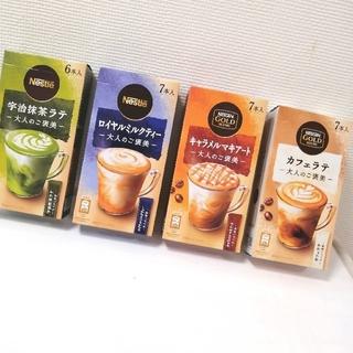 Nestle - ✪ネスレ ~大人のご褒美~ スティック4箱