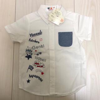 アンパンマン(アンパンマン)の新品・未使用 アンパンマン シャツ 100 ホワイト 白 半袖(ブラウス)