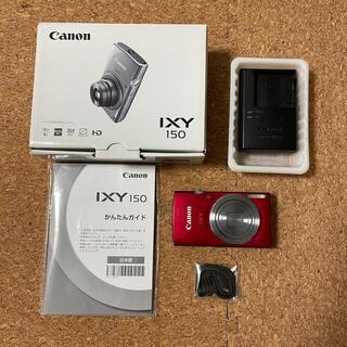Canon - canon IXY 150 (レッド) デジカメ 美品 キヤノン