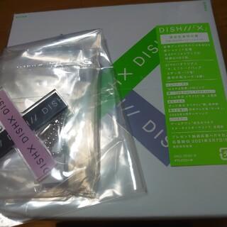SONY - DISH// X(完全生産限定盤) 先着特典アクリルキーホルダー付