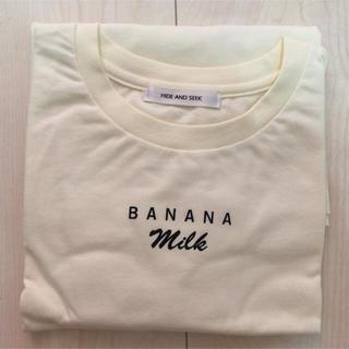 ミックスエックスミックス(mixxmix)のmixxmixチビロゴプリントTシャツB(Tシャツ(半袖/袖なし))