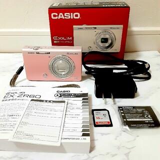 CASIO - CASIO HIGH SPEED EXILIM EX-ZR60 デジタルカメラ