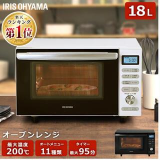 アイリスオーヤマ - 【新品・未使用】アイリスオーヤマ オーブンレンジ 18L  MO-F1805-W