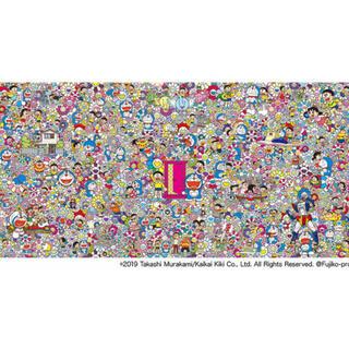Zingaro   村上隆  記憶の中のドラえもんポスター300部限定 未開封(ポスター)