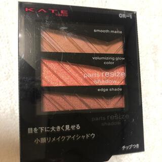 KATE - ケイト パーツリサイズシャドウ OR-1(2.4g) 未開封新品