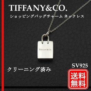 ティファニー(Tiffany & Co.)のティファニー ショッピングバッグチャーム ネックレス(ネックレス)