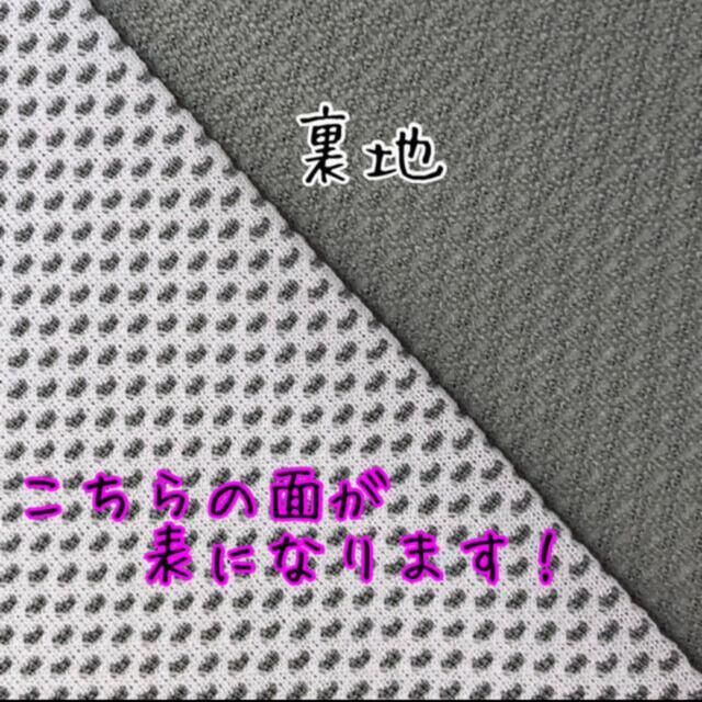 くまのプーさん(クマノプーサン)のくまのプーさん フラワー インナーマスク ❷ ハンドメイドのハンドメイド その他(その他)の商品写真