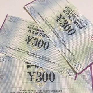 ヨシノヤ(吉野家)の吉野家 株主優待券900円分(レストラン/食事券)