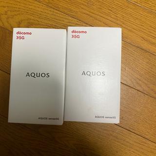 アクオス(AQUOS)のコメント歓迎です!様専用 sh-53a aquos sense5G (スマートフォン本体)