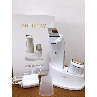Amway - ARTISTRY HOME ESTHETICION