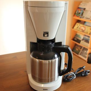 アムウェイ(Amway)のカフェテック(コーヒーメーカー)(その他)
