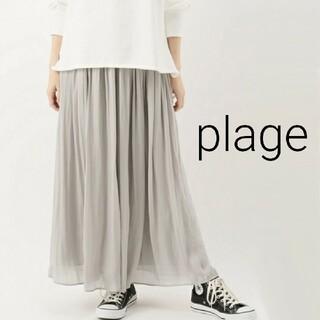 Plage - plage ロングスカート