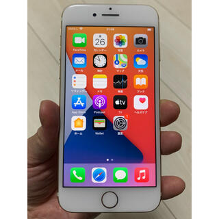iPhone - iPhone 7 Gold 32GB