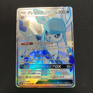 ポケモン(ポケモン)のグレイシアGX SSR 色違い(シングルカード)