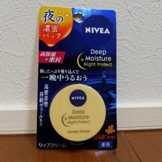 ニベア(ニベア)のニベア ディープモイスチャー ナイトプロテクト はちみつの香り(7g)(リップケア/リップクリーム)