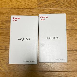 アクオス(AQUOS)のひできちさん専用 ドコモ sh-53a aquos sense5G 新品未使用(スマートフォン本体)