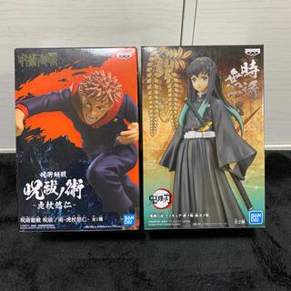 BANDAI - 鬼滅の刃 時透無一郎  呪術廻戦 虎杖悠仁  フィギュア