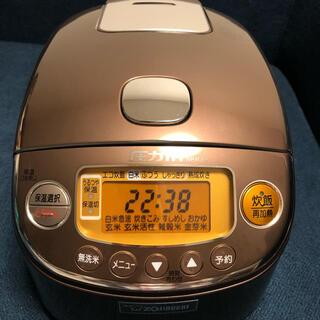 ゾウジルシ(象印)のZOJIRUSHI NP-RJ05 圧力IH炊飯器 3合(炊飯器)