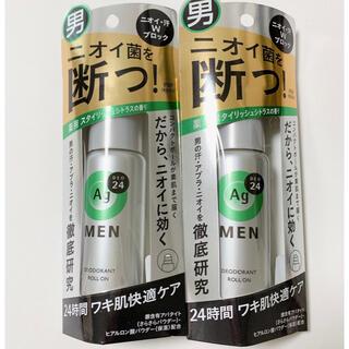 シセイドウ(SHISEIDO (資生堂))のエージーデオ24メン メンズデオドラントロールオン 60ml 2本(制汗/デオドラント剤)