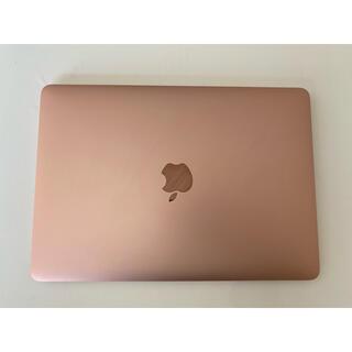 Apple - Macbook (Retina, 12-inch, 2017)