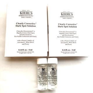 Kiehl's - 新品 キールズ DS クリアリーホワイト ブライトニング 美容液 匿名配送