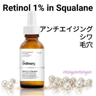 Sephora - 【Retinol 1% in Squalane】The Ordinary☆