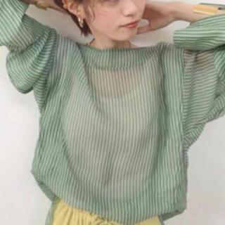 jonnlynx - FUMIKA UCHIDA フミカウチダ