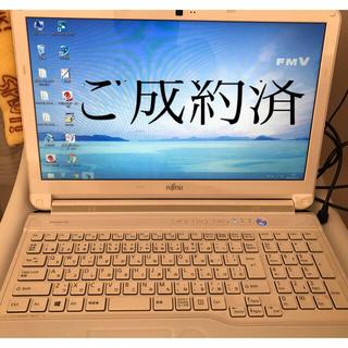 富士通 - 富士通 FMV ノートパソコン(2013年モデル)中古品