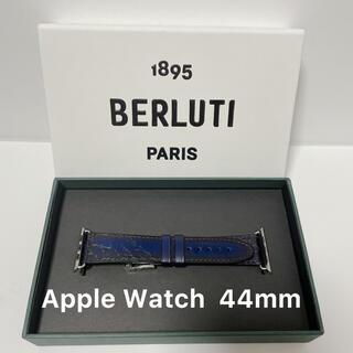 Berluti - ベルルッティ ヴェネチア Apple Watch ブレスレット44mm 新品