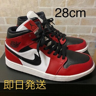 NIKE - NIKE AIR JORDAN1 MID CHICAGO BLACK TOE