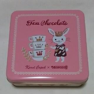 モロゾフ(モロゾフ)のカレルチャペック モロゾフ コラボ 紅茶チョコレート(菓子/デザート)