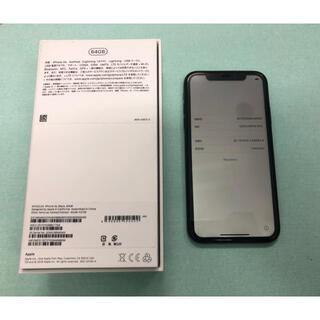 Apple - iphonexr 64gb SIMロック解除 ジャンク