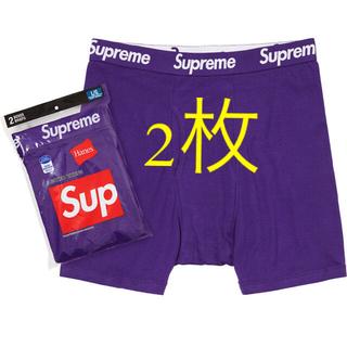 シュプリーム(Supreme)のsupreme hanes ボクサーパンツ(ボクサーパンツ)