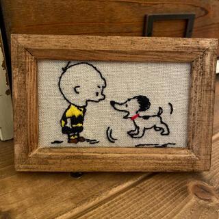 SNOOPY - スヌーピー チャーリーブラウ 刺繍フレーム ハンドメイド