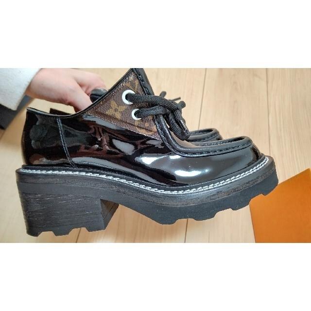 LOUIS VUITTON(ルイヴィトン)のルイヴィトン LVボブール・ライン ダービー スニーカー レディースの靴/シューズ(スニーカー)の商品写真