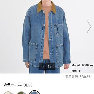 ジーユー(GU)のデニムジャケット Gジャン メンズ カバーオール +X セットアップ(カバーオール)