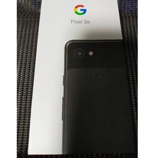 Google Pixel - google pixel3a black  ピクセル3a