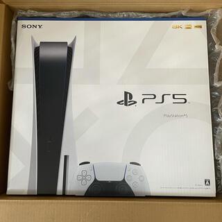 PlayStation - 翌日発送可能!PlayStation5 ディスクドライブ搭載