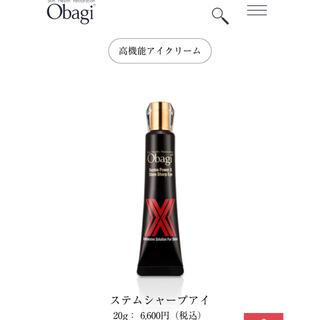 オバジ(Obagi)のオバジ ダーマパワーX ステムシャープアイ アイクリーム 未開封新品(アイケア/アイクリーム)