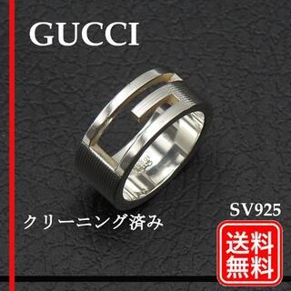 Gucci - グッチ GUCCI 表記9 Gリング 指輪 シルバー925 レディース