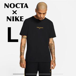 ナイキ(NIKE)のNOCTA × NIKE Tシャツ Lサイズ ブラックトップ(Tシャツ/カットソー(半袖/袖なし))