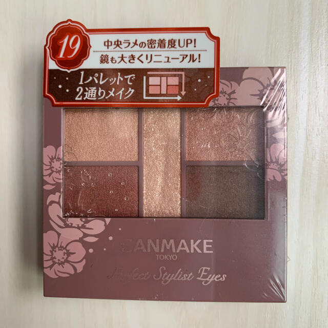 CANMAKE(キャンメイク)のパーフェクトスタイリストアイズ19 コスメ/美容のベースメイク/化粧品(アイシャドウ)の商品写真