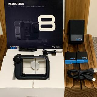 GoPro - GoPro HERO8 メディアモジュラー& 純正充電器& バッテリー