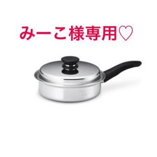 アムウェイ(Amway)のお値下げ❗新品未使用💗Amway💗中フライパン💗(鍋/フライパン)