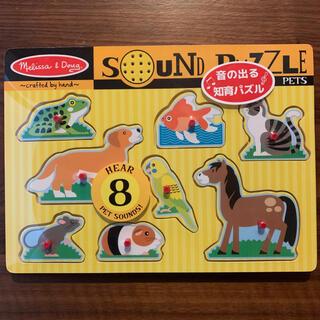 メリッサ(melissa)のMelissa&Doug 音の出る木のパズル(知育玩具)